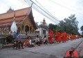 Luang Prabang Cycling Tour – 1 day